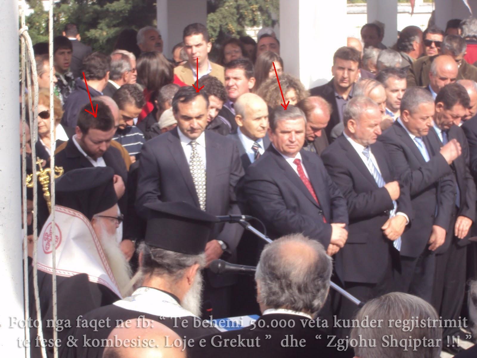 Kryetari i Bashkise se Gjirokastres