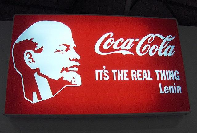 Lenin-Coke