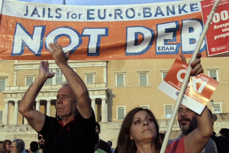 Kriza greke