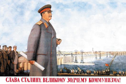 Stalini