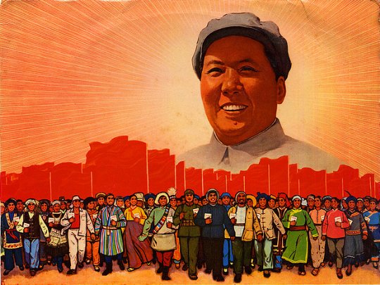 Revolucioni kulturor